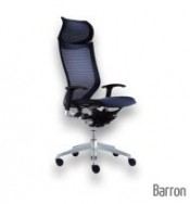 executive_barron_highback_with_headrest